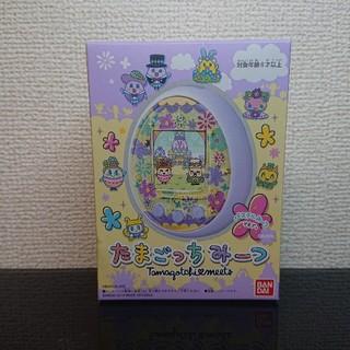 BANDAI - 新品!!たまごっちみーつ:パステルみーつVer.パープル