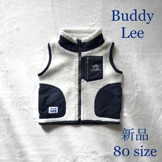 バディーリー(Buddy Lee)の新品*送料込み★Buddy Lee ボアベスト(ジャケット/コート)