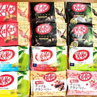 Nestle - キットカット詰め合わせ
