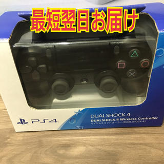 PlayStation4 - SONY PS4純正コントローラー DUALSHOCK4 ワイヤレス 黒