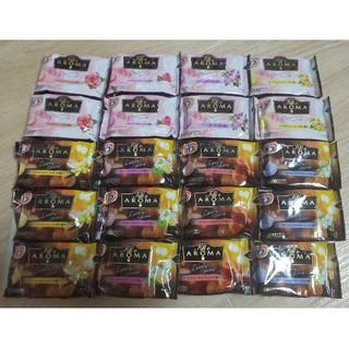 花王 - 花王 バブ 入浴剤 アロマ 8種類 20個 アソート セット