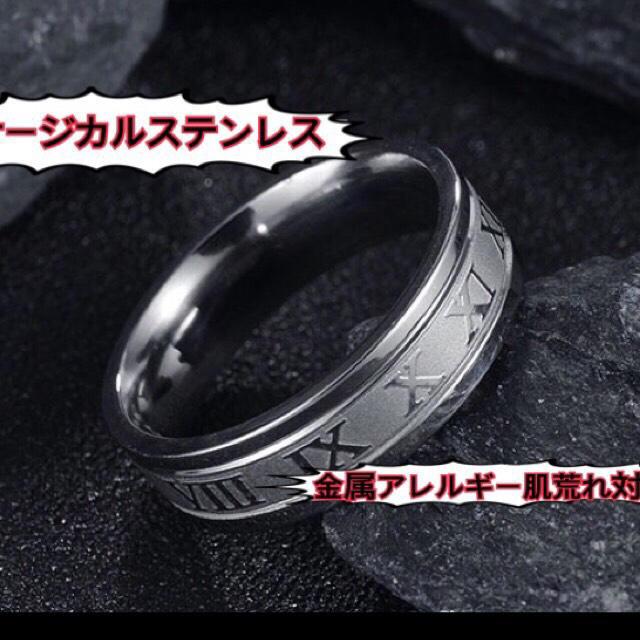 シルバーローマ字リングステンレスリング ステンレス指輪 ピンキーリング メンズのアクセサリー(リング(指輪))の商品写真