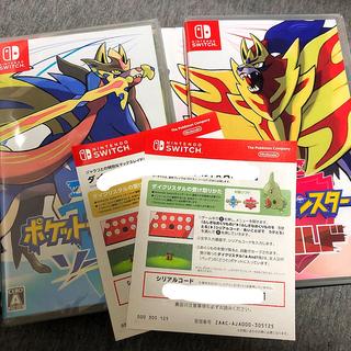 Nintendo Switch - ポケットモンスター ソード・シールド ダブルパック Switch ポケモン