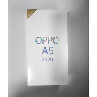 新品未開封 OPPO A5 2020 色 ブルー CPH1943