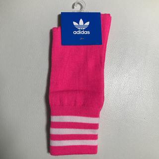 アディダス(adidas)のadidas👟ハイパースリーク付属のソックス🧦靴下♡アディダス♡新品✨(ソックス)