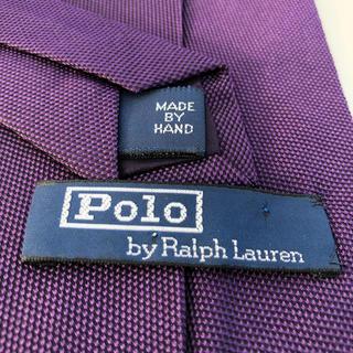 ポロラルフローレン(POLO RALPH LAUREN)のPolo by RALPH LAUREN(ポロバイラルフローレン) ネクタイ(ネクタイ)