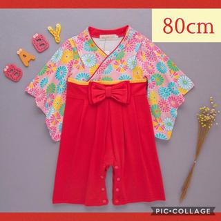 袴ロンパース 赤 着物ロンパース 女の子ベビー 80cm