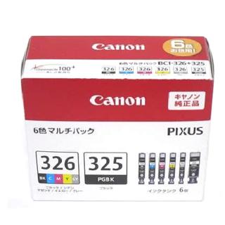 送料無料 新品Canon純正インク BCI-326.325(6色マルチパック)