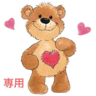 DEUXIEME CLASSE - ★新品★SIMONETTA RAVIZZA★レオパードミンクバッグ★