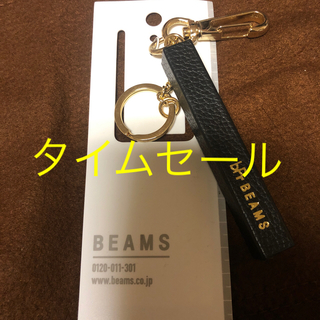 BEAMS - BEAMS キーリング