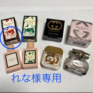 グッチ(Gucci)のれな様専用【新品】GUCCI 香水 赤色ミニサイズ 各¥2,500(サンプル/トライアルキット)