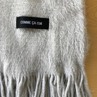 コムサイズム(COMME CA ISM)のCOMME CA ISM コムサ  マフラー グレー  シャギー(マフラー/ショール)
