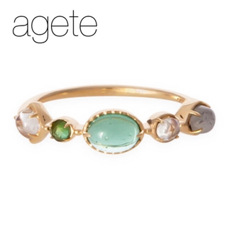 agete - ■現行品■【agete】K10ローマンガラス カラーストーン リング