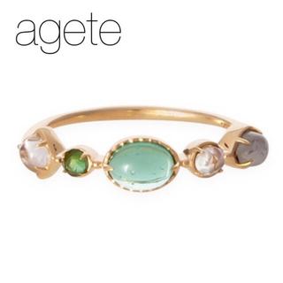 アガット(agete)の■現行品■【agete】K10ローマンガラス カラーストーン リング(リング(指輪))