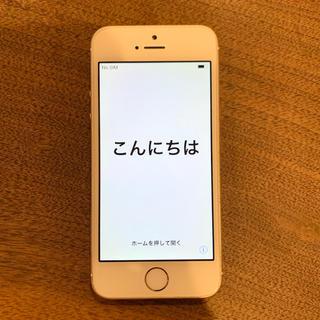 Apple - 【美品❗️】iPhone5s 16GB au