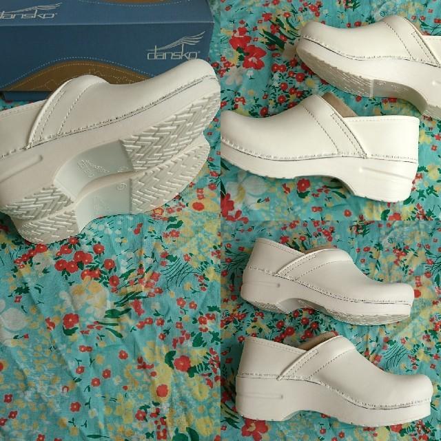 dansko(ダンスコ)の新品 箱付き ダンスコ ホワイト 36 レディースの靴/シューズ(ローファー/革靴)の商品写真