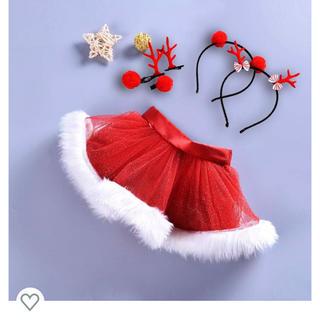 クリスマス サンタ コスチューム スカート チュール ファー