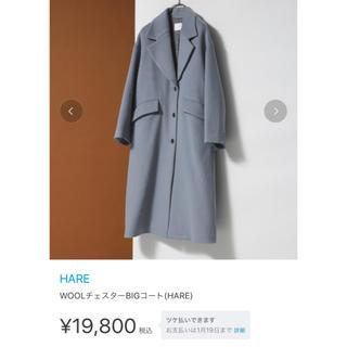 ハレ(HARE)の【paru様 専用】HARE チェスターコート(チェスターコート)