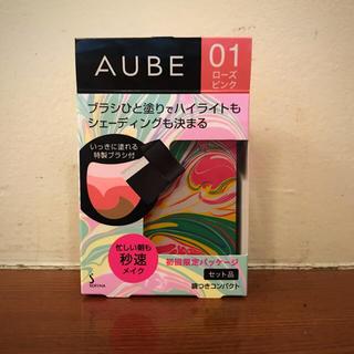 AUBE - AUBE  ひと塗りチーク  01 ローズ