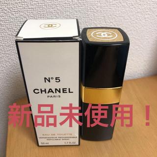 CHANEL - 【未使用品】CHANEL 香水 N°5 50ml