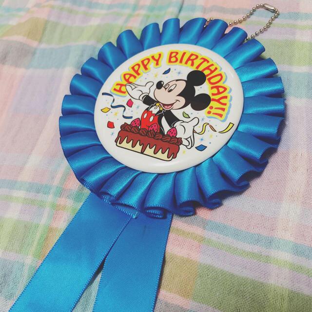 Disney(ディズニー)の*ナチュラルママ様専用* エンタメ/ホビーのおもちゃ/ぬいぐるみ(キャラクターグッズ)の商品写真