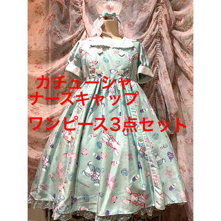 Angelic Pretty - 新品未使用 タグ付 Fancy Hospitalワンピース 4点セット