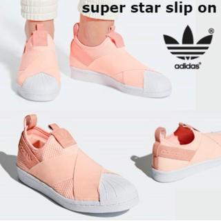 アディダス(adidas)の新品タグ付 アディダス スーパースター スリッポン 24.5cm(スリッポン/モカシン)