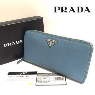 PRADA - 【正規品】PRADA✨長財布/1ML506/プラダ