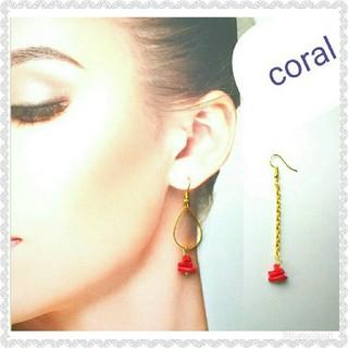 AHKAH - 新品 パリ購入フランス製◇14kgf  珊瑚   ピアス 紅色が美しい