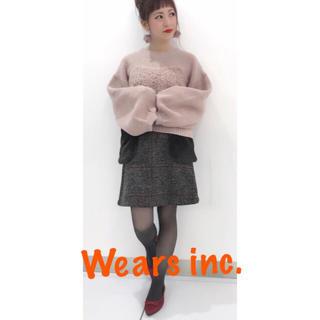 アプワイザーリッシェ(Apuweiser-riche)の【新品・未使用】Wears inc. ファー付きツイードタイトスカート(ミニスカート)
