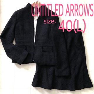 ユナイテッドアローズ(UNITED ARROWS)のUNITED ARROWS ユナイテッドアローズ スカートスーツ 40 L (スーツ)