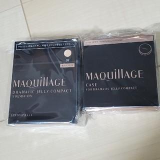 MAQuillAGE - ドラマティック ジェリーファンデ