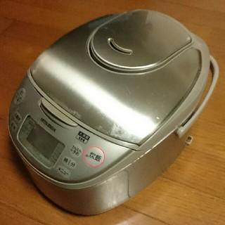 ミツビシデンキ(三菱電機)の三菱電機 IHジャー炊飯器 NJ-KH10(炊飯器)