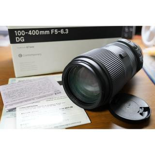 SIGMA - 【美品】Sigma 100-400mm DG OS HSM Canon用