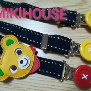 mikihouse - 【 中古品 】MIKIHOUSE ぷっちーくん × ボタン サスペンダー