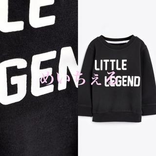 ネクスト(NEXT)の【新品】ブラック LittleLegend クルーネックトップス(ヤンガー)(トレーナー)