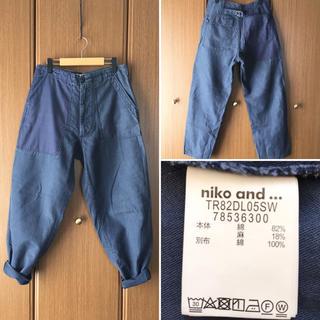 niko and... - nico and... bicolor ハイライズ テーパードベイカーパンツ