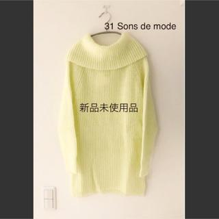 31 Sons de mode - 31 Sons de mode(トランテアン ソン ドゥ モード)  長袖ニット
