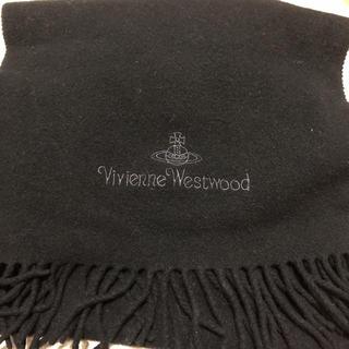 Vivienne Westwood - ヴィヴィアン  ウールマフラー