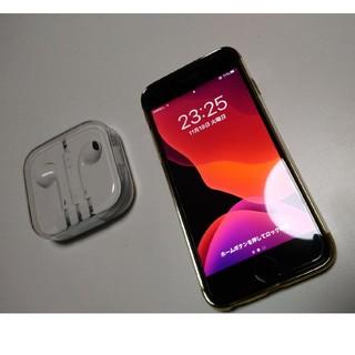 Apple - iPhone6s ソフトバンク 32GB