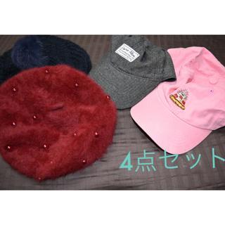 コムサイズム(COMME CA ISM)のレディース帽子 4点セット(ニット帽/ビーニー)