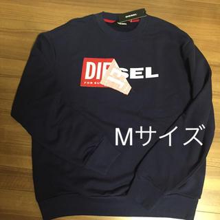 DIESEL - ディーゼル ロゴ スウェット M