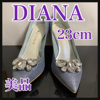 DIANA - DIANA ダイアナ パンプス スムース  ブルーラメ 23cm