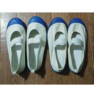 Achilles - 【中古】上靴22cm