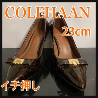 コールハーン(Cole Haan)のCOLE HAAN コールハーン パンプス エナメル べっこう 23cm(ハイヒール/パンプス)