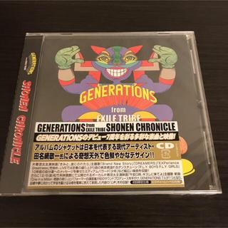 GENERATIONS - SHONEN CHRONICLE ジェネレーションズ 初回限定 アルバム