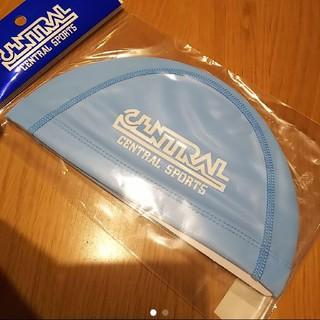 新品 セントラル 水泳キャップ 水色