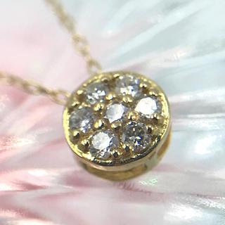 K18 ダイヤモンド D0.10ct 7Pダイヤ デザイン ネックレス 40cm(ネックレス)
