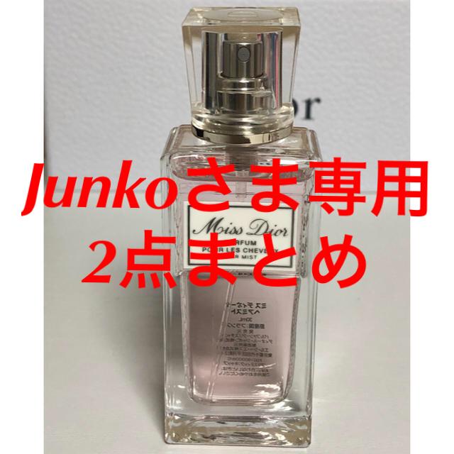 Dior(ディオール)のミス ディオール ヘア ミスト 30ml コスメ/美容の香水(香水(女性用))の商品写真