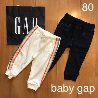 babyGAP - 新作★baby gapパンツセット80